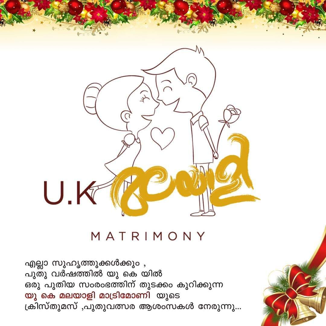 Christmas greetings from UK Malayalee Matrimony