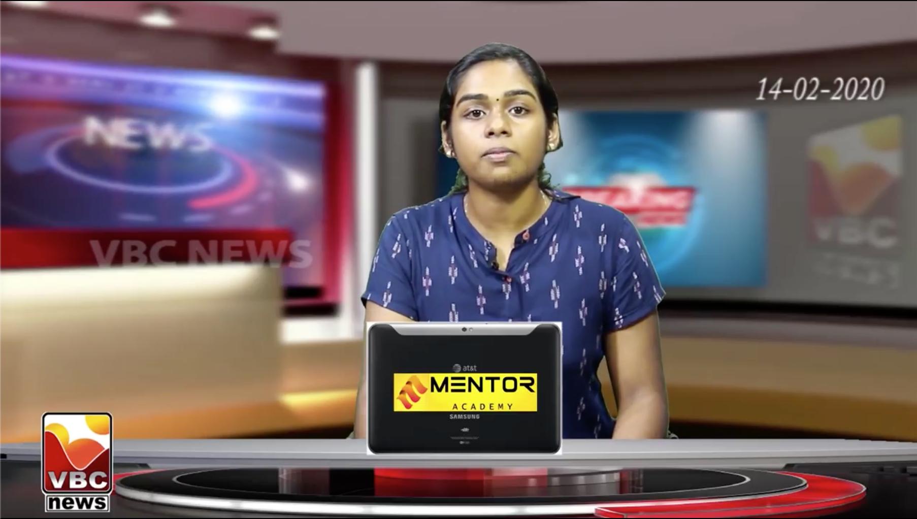 VBC News Thodupuzha