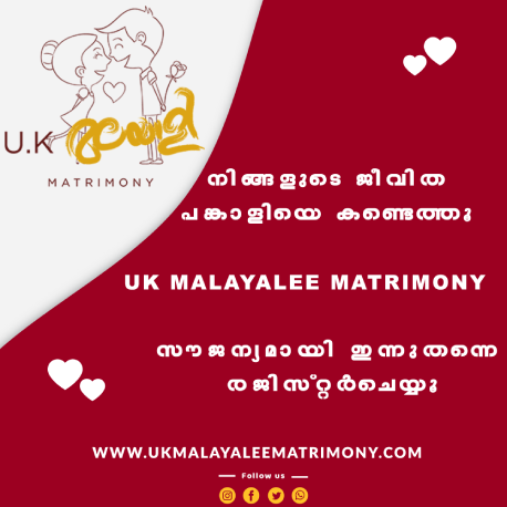 Register now for free with UK Malayali Matrimony